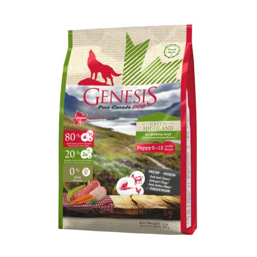 Genesis Pure Canada Dog - Green Highland Puppy 907 g - für heranwachsende Hunde