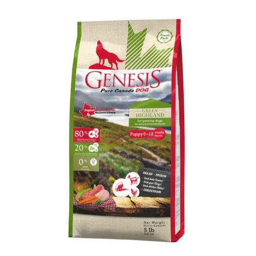 Genesis Hundefutter Pure Canada Dog - Green Highland Puppy 2,268 kg - für heranwachsende Hunde