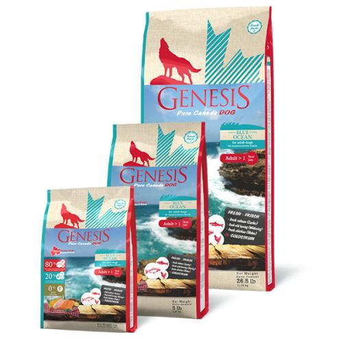 Genesis Hundefutter Pure Canada Dog - Blue Ocean für ausgewachsene Hunde