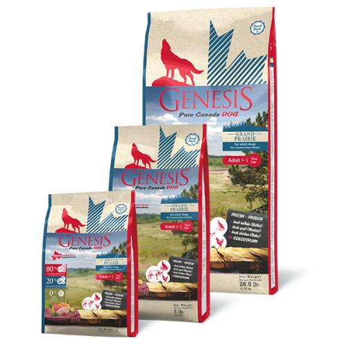 Genesis Hundefutter Pure Canada Dog - Grand Prairie für ausgewachsene Hunde