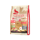Genesis Hundefutter Pure Canada Dog - Shallow Land (Soft)...