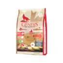 Genesis Hundefutter Pure Canada Dog - Shallow Land (Soft) für ernährungssensible Hunde - single Protein