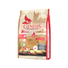 Genesis Hundefutter Pure Canada Dog - Shallow Land (Soft) für ernährungssensible Hunde - single Protein 907 g