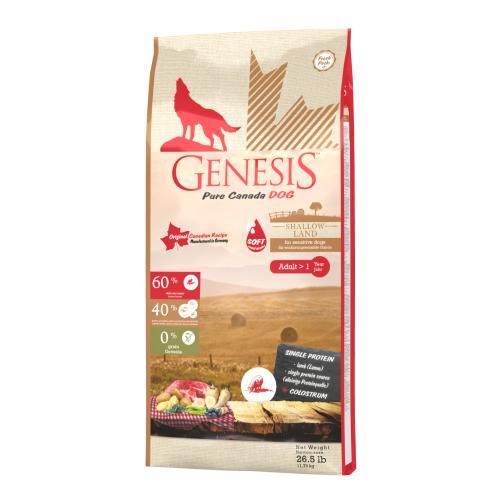 Genesis Hundefutter Pure Canada Dog - Shallow Land (Soft) für ernährungssensible Hunde - single Protein 11,79 kg