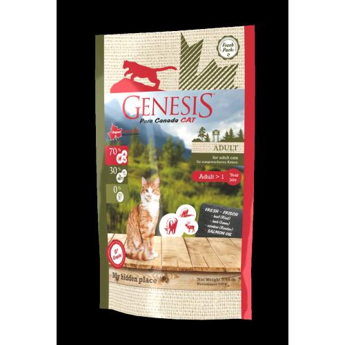 Genesis Pure Canada Cat - My hidden place für ausgewachsene Katzen 340 g